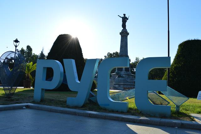 """Позиция на """"Да, България"""" - Русе за Заплатите на кметовете, Наемите на общинските имоти и Децентрализация на властта"""