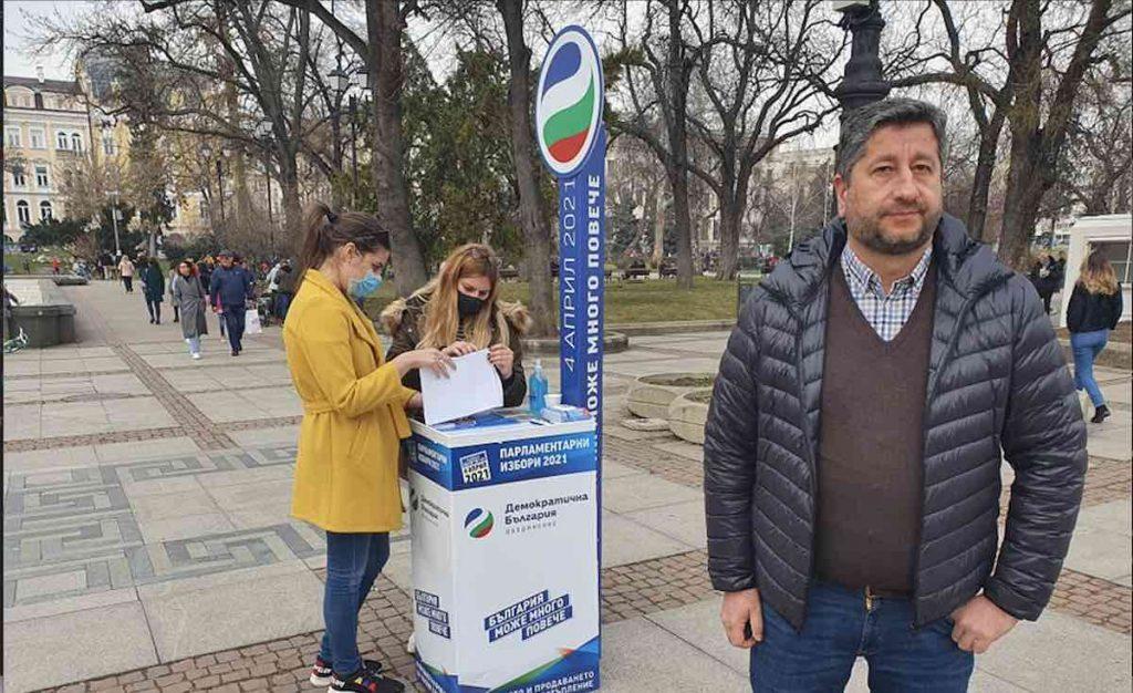 Христо Иванов към ЦИК: Предлагаме за 12 часа да направим форма за ел. регистрация на секции в чужбина