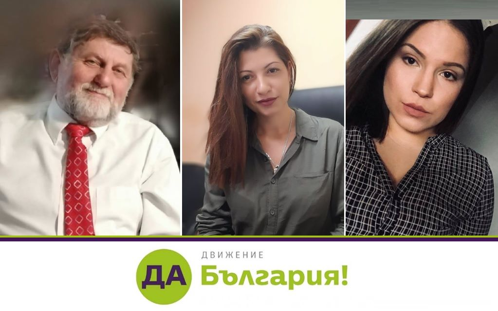 """""""Да, България"""" учреди местна организация в Ботевград"""
