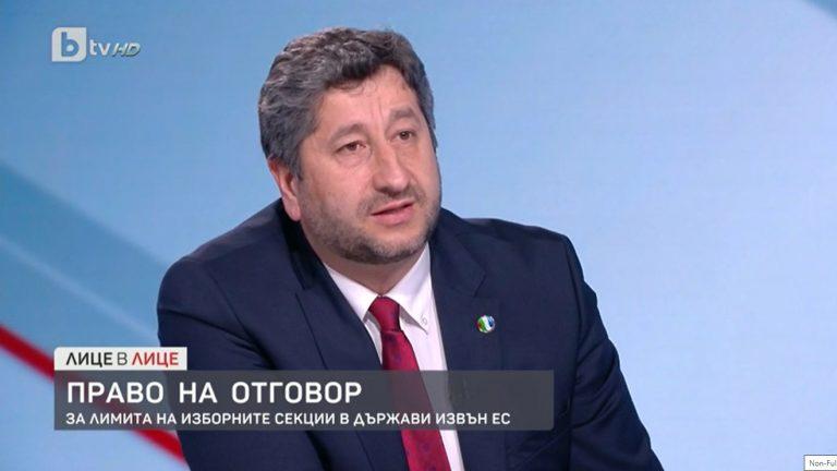 Христо Иванов: Работим искрено за Голяма България