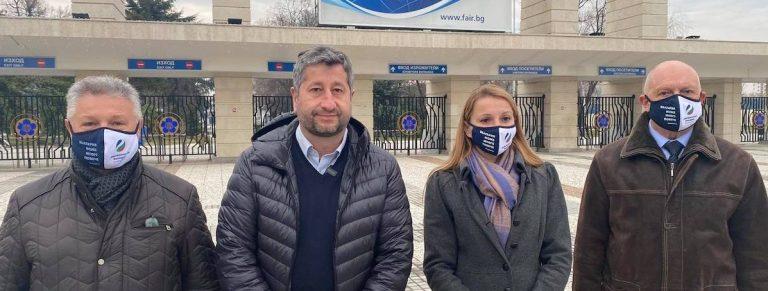 Христо Иванов сезира главния прокурор за неразследваното преминаване на Пловдивския панаир в ръцете на Гергов