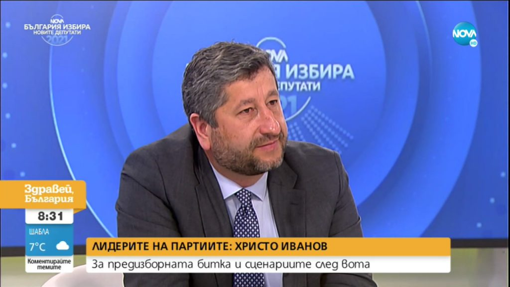 Христо Иванов: Демократична България няма да обикаля централи, за да търси подкрепа за правителство