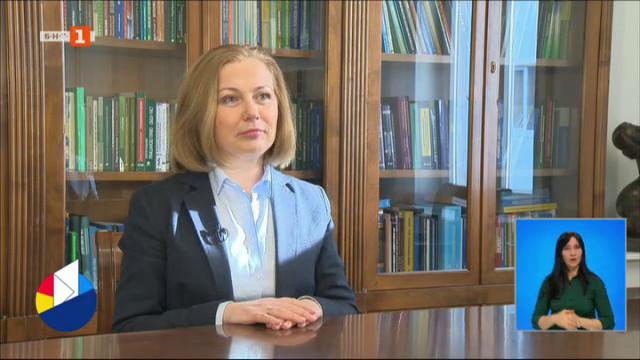 Приоритетите на юриста Надежда Йорданова