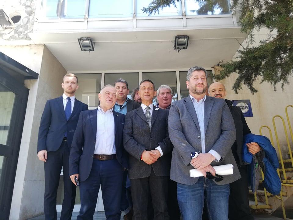 Демократична България представи кандидатите за народни представители в Пазарджик