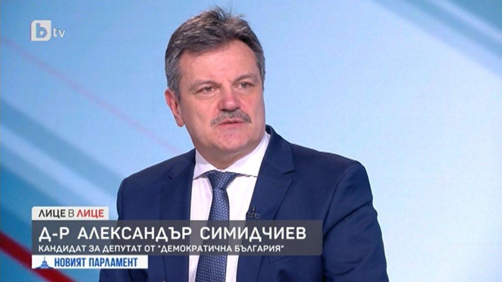 Александър Симидчиев: Лекарите нямат нужда от политика, колкото тя има нужда от тях