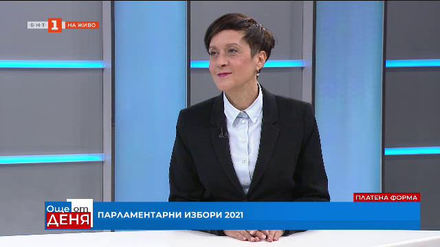"""Антоанета Цонева, кандидат за депутат от """"Демократична България"""" пред БНТ"""
