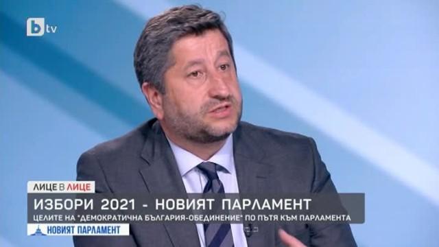 Христо Иванов: Свобода, законност и модернизация са трите ни основни каузи