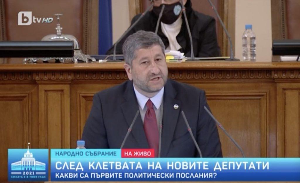 Христо Иванов в Парламента: Българските граждани искат законност