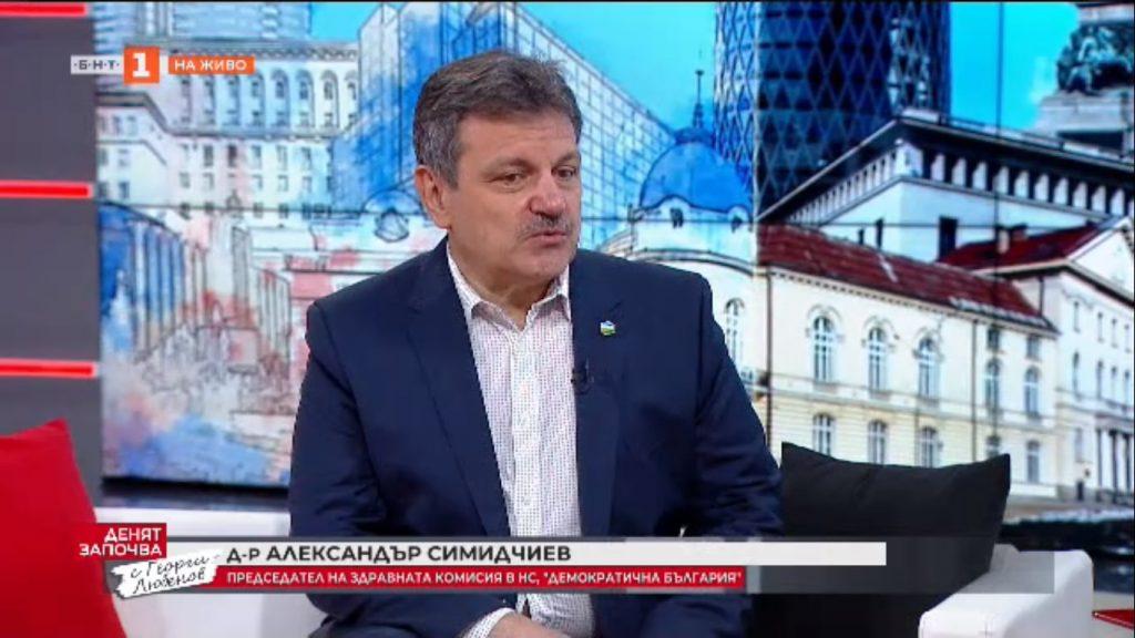 """Александър Симидчиев в """"Денят започва"""" по БНТ"""