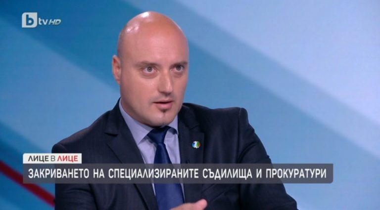 Атанас Славов за подслушванията: Ситуацията е зловеща, показва как е упражнявана властта