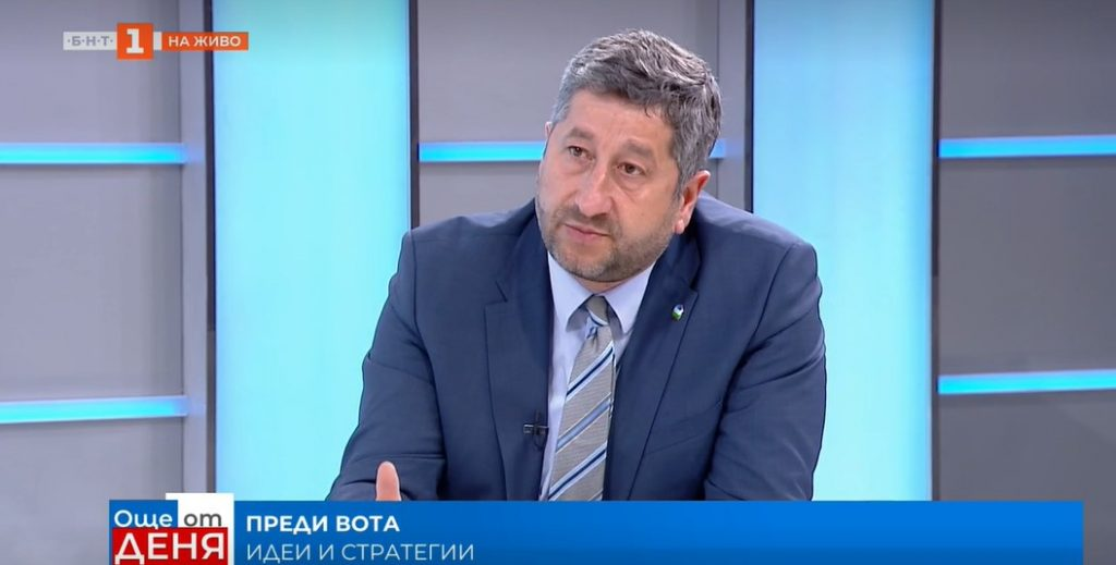 Христо Иванов: Демократична България не е готова да подкрепи всякакви назначения