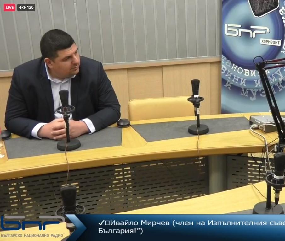 """Ивайло Мирчев в """"Неделя 150"""" по БНР"""