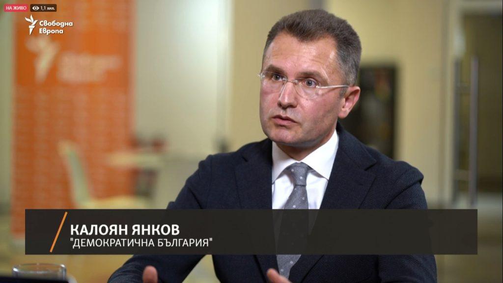 """Калоян Янков пред """"Свободна Европа"""""""