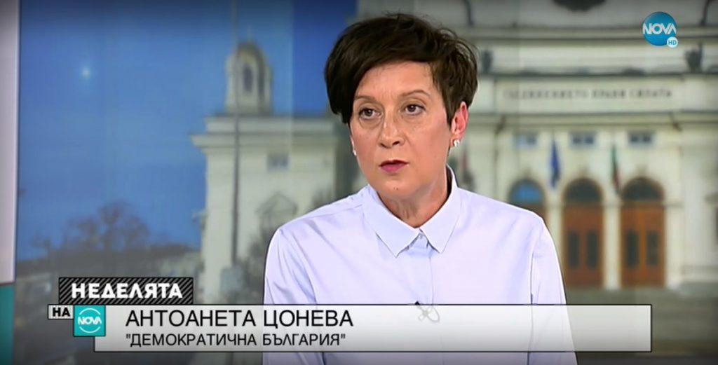 Антоанета Цонева в Неделята на Nova
