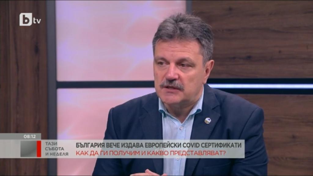 Александър Симидчиев пред bTV