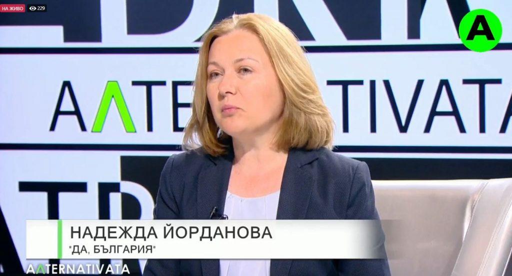 """Надежда Йорданова в """"Алтернативата"""""""