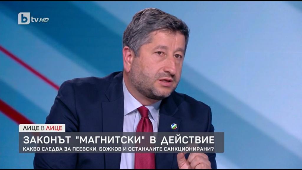 Христо Иванов: Правителството и ДАНС да наложат аналогични санкции на Пеевски, Божков и Желязков