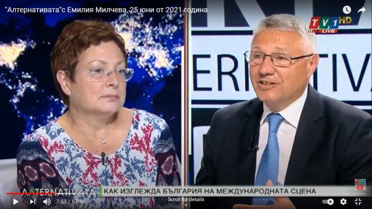 """Велизар Шаламанов в """"Алтернативата"""" по TV1"""