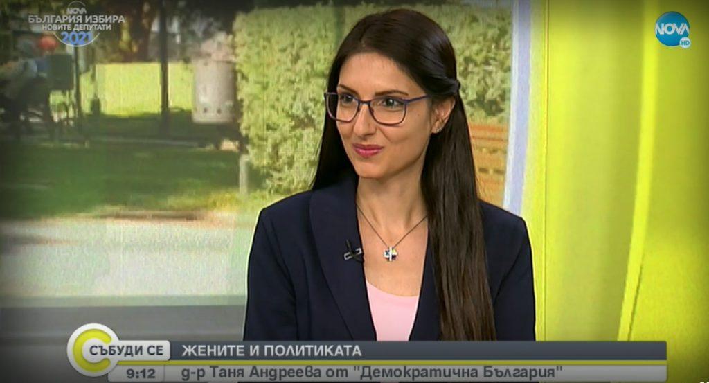 Таня Андреева за мисията си и политиката в ефира на Nova