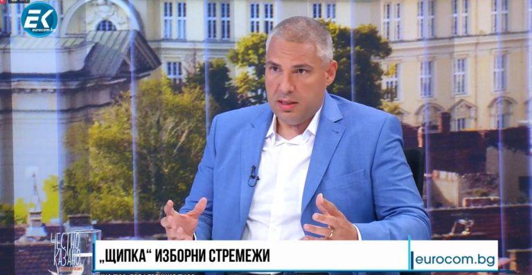 Методи Лалов: ГЕРБ, СДС и ВМРО са коалиция на софрата