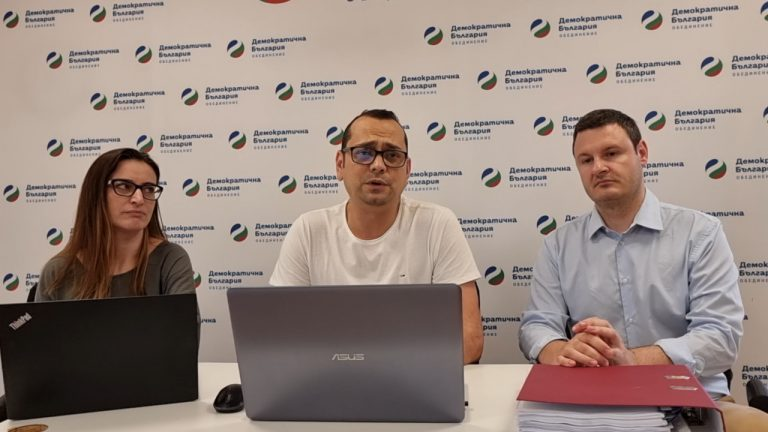 """Съветници от """"Демократична България"""" сезираха главния прокурор заради злоупотреби на Боршош"""