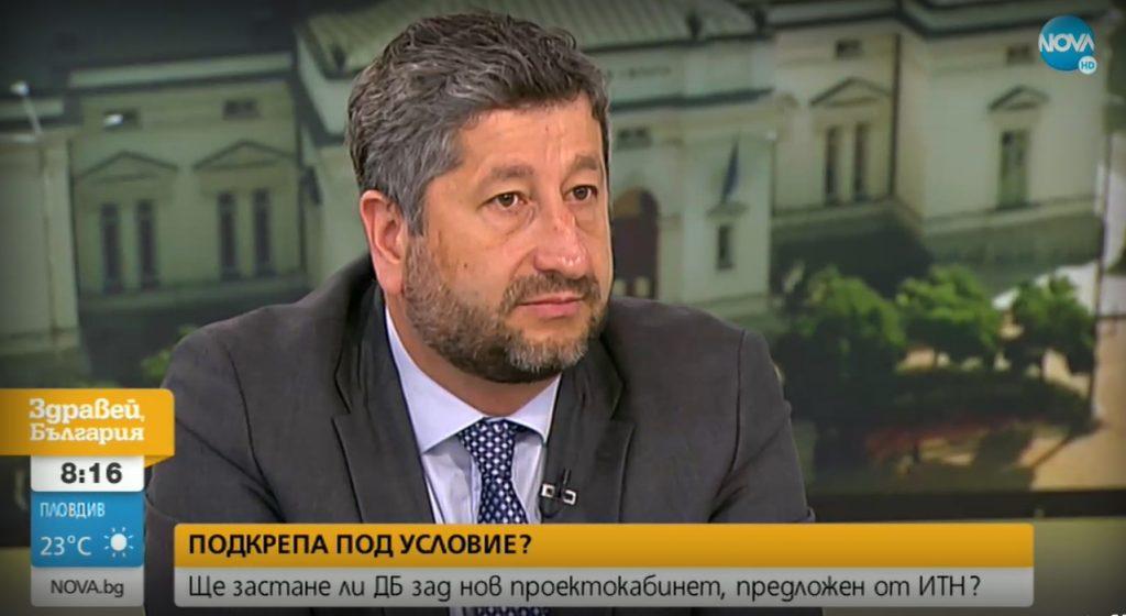 Христо Иванов: Ще опитаме да подкрепим кабинет с първия мандат, но не на всяка цена