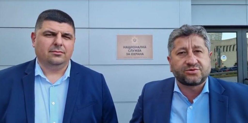 """Демократична България: Гардовете на Доган от """"Росенец"""" са възстановени в НСО"""