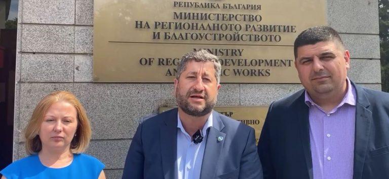 """""""Демократична България"""" сезира МРРБ за бакиите на Доган"""