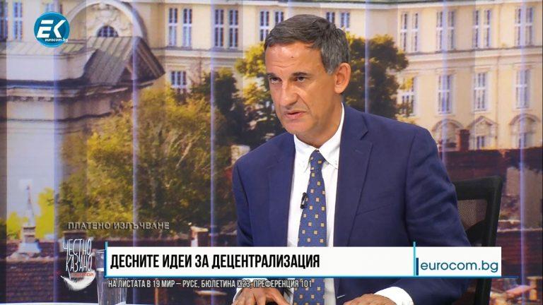 """Стефан Тафров в """"Честно казано"""""""