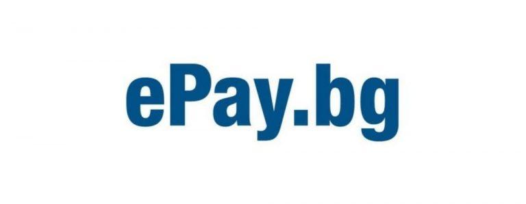 Ежемесечно дарение с банкова карта през  ePay.bg