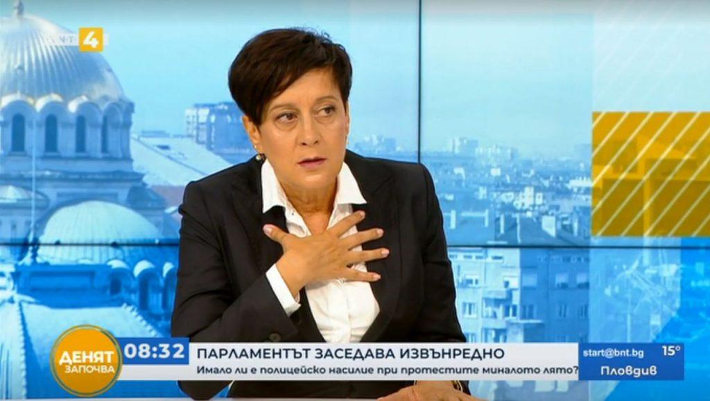Антоанета Цонева: Обществото трябва да чуе цялата истина за поръчителите и изпълнителите на бруталното насилие