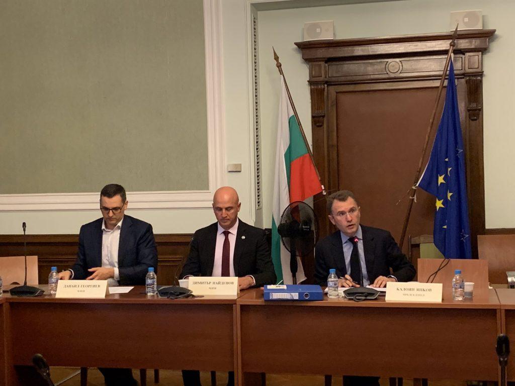 """Комисията """"Росенец"""" поиска изслушване на Ахмед Доган"""