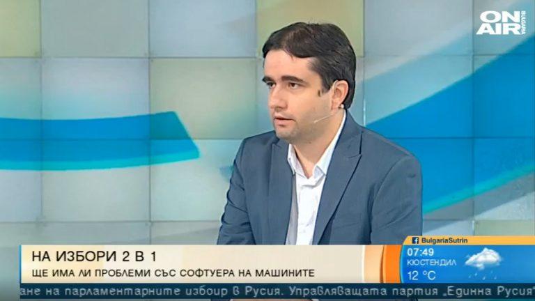 Божидар Божанов пред Bulgaria On Air