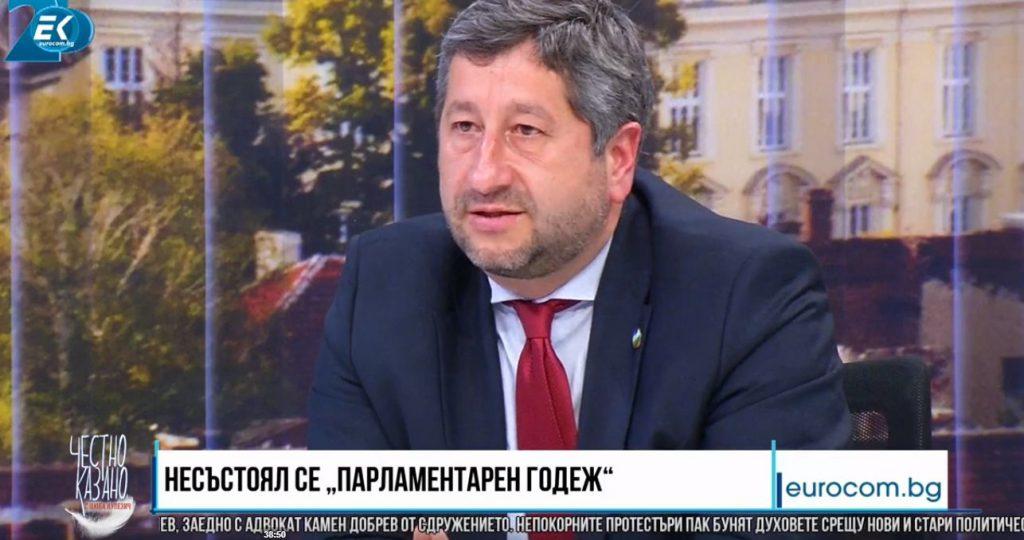 Христо Иванов: Нашата задача е да съхраним обединена демократичната общност в България