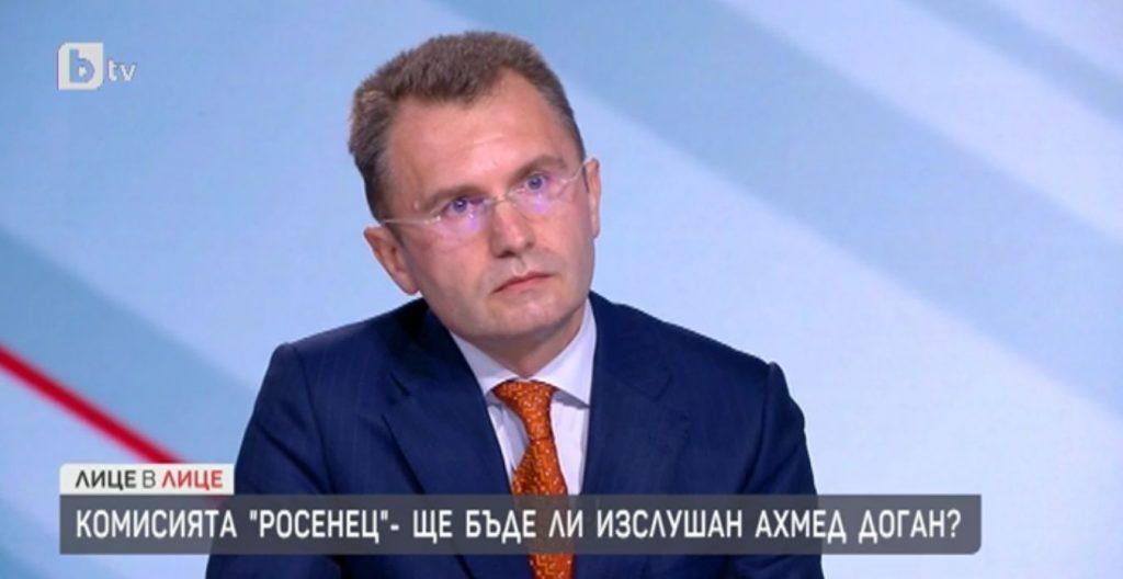 Калоян Янков: Какъв е Ахмед Доган, за да не дойде на изслушване в парламентарна комисия