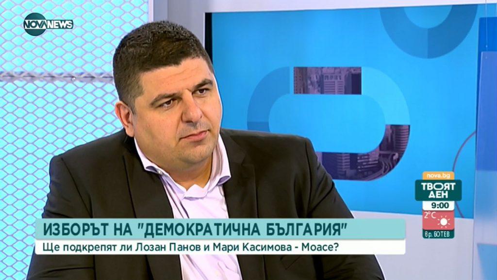 """Ивайло Мирчев: Подкрепата на """"Демократична България"""" за Лозан Панов е ясна"""