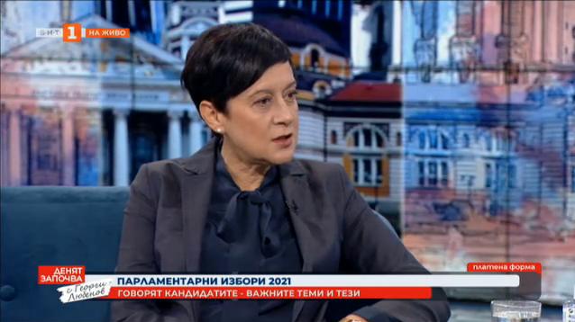 Антоанета Цонева пред БНТ