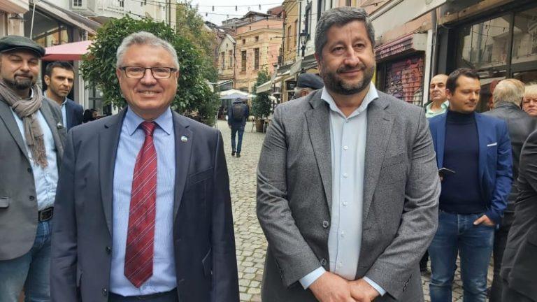 """Старт на кампанията на """"Демократична България"""" в Пловдив"""