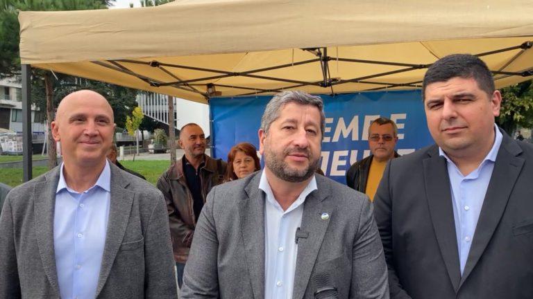 Старт на кампанията на Демократична България в Бургас