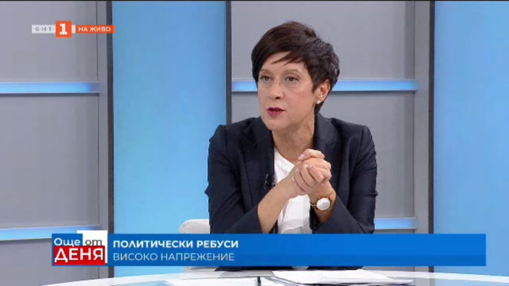 """Антоанета Цонева: Досиетата """"Пандора"""" са поредното доказателство за парализата на институциите в България"""